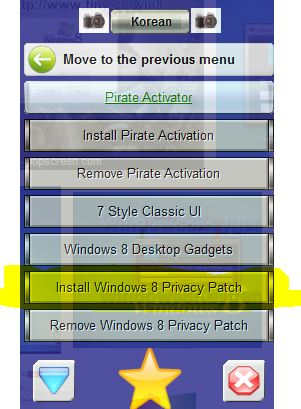 windows 8.1 offline activation crack
